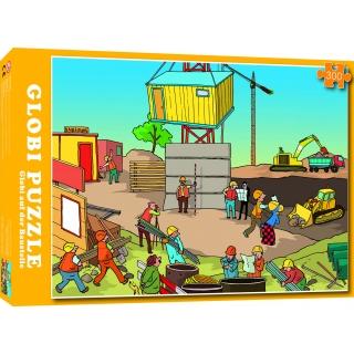 Globi Puzzle Globi Baustelle