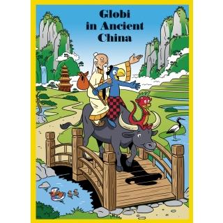 Globi in Ancient China